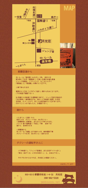 map.jap