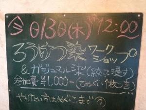 20121213-085653.jpg