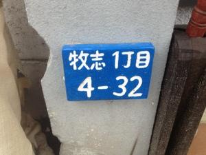 20130223-130249.jpg