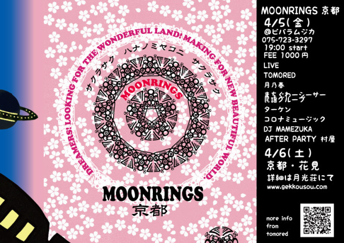 Moonrings3