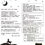 toshiwasureutage のコピー