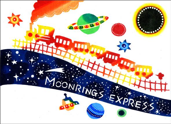 MoonringsExpress