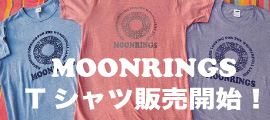 store.moonrings