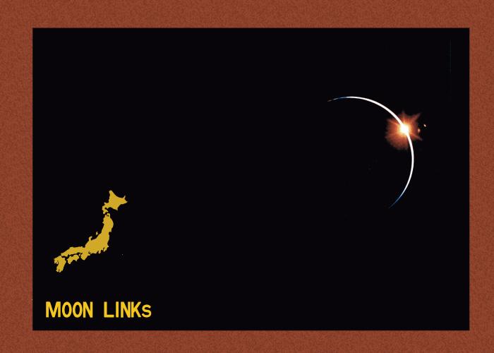 moonlinks3