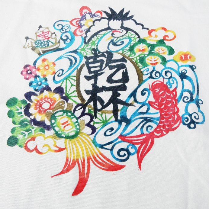 aguraya.kanpai.t-shirts.zoom