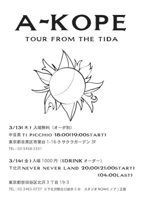 tour2014.3 small