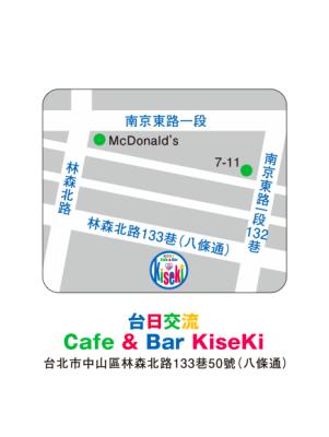 kisekimeishi4