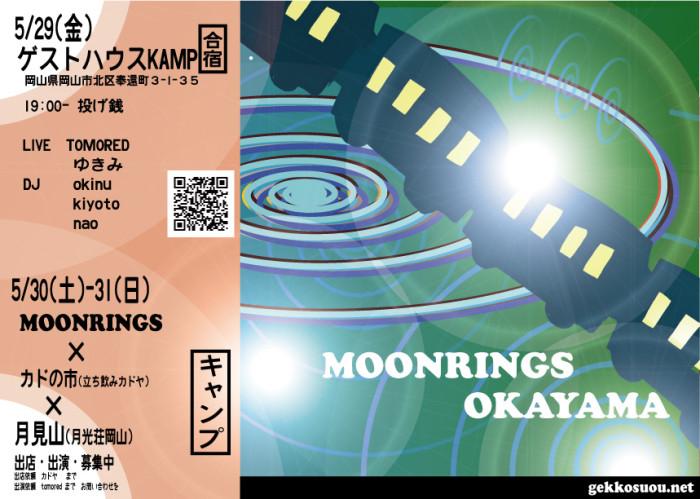 MoonringsOkayama