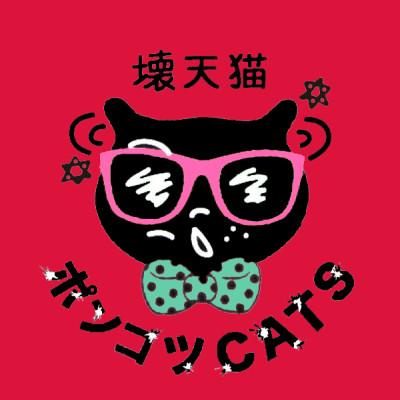 ponkotsu_hp2
