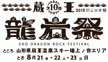 logo2015brown