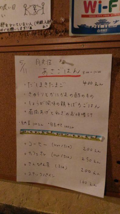 P_20160510_192720
