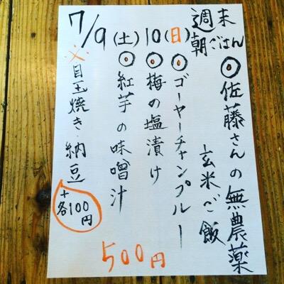 20160709-003349.jpg