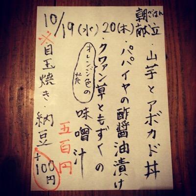 20161018-212946.jpg