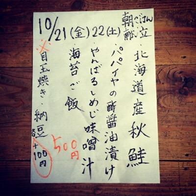20161020-214141.jpg
