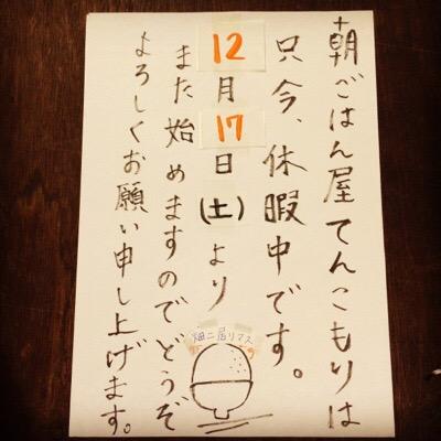 20161212-001846.jpg