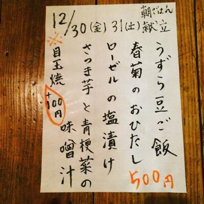 20161229-214732.jpg
