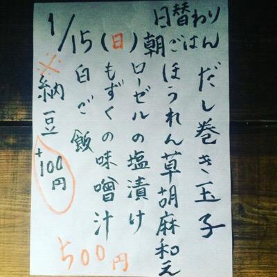 20170114-135705.jpg